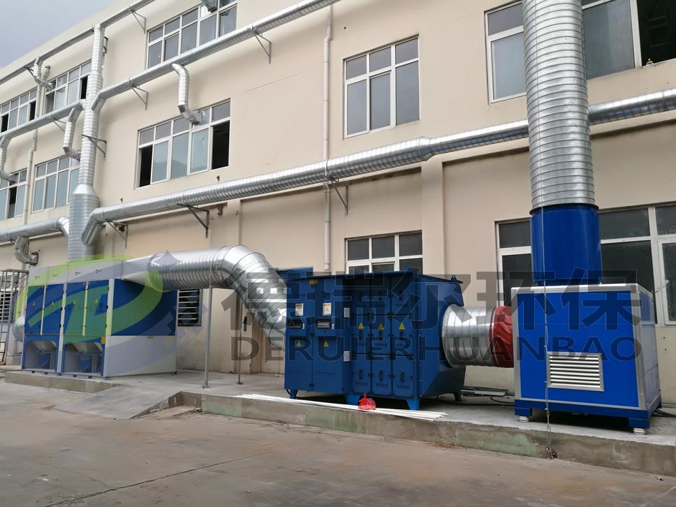 橡胶行业废气治理案例