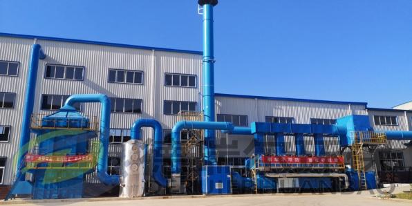 塑化废气治理项目