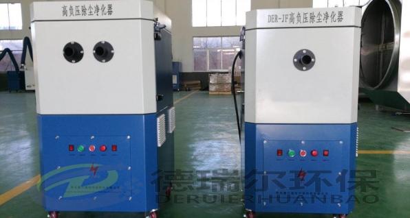 德瑞尔环保高负压设备在机器人焊接方面的应用