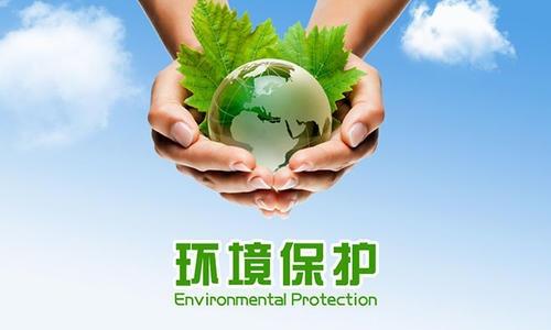 重磅!生态环境部发布《重点行业挥发性有机物综合治理方案》