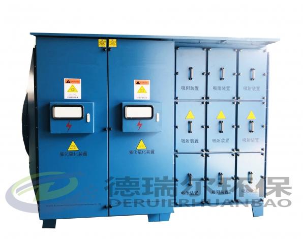 UV+活性炭废气治理一体机