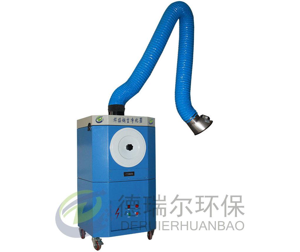 单/双臂焊烟净化器