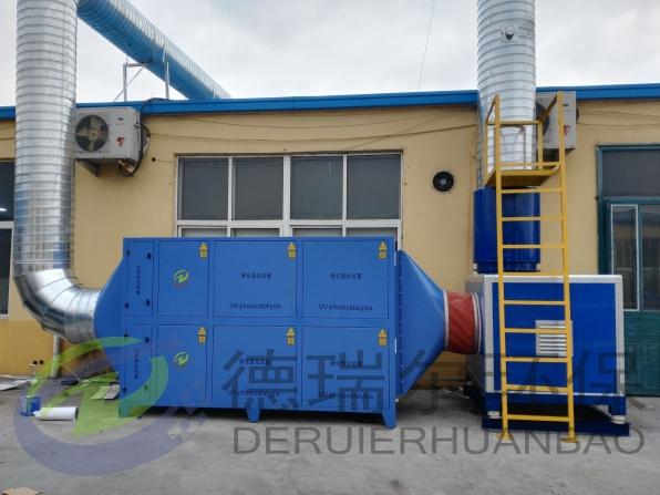 包装印刷行业废气治理工程