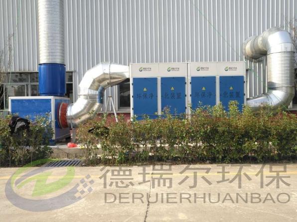 潍坊集中式焊接烟尘治理项目