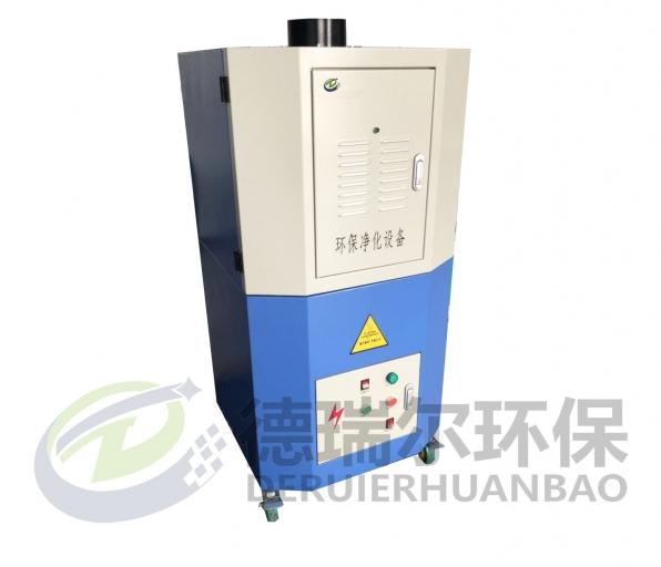 静电式焊烟净化器