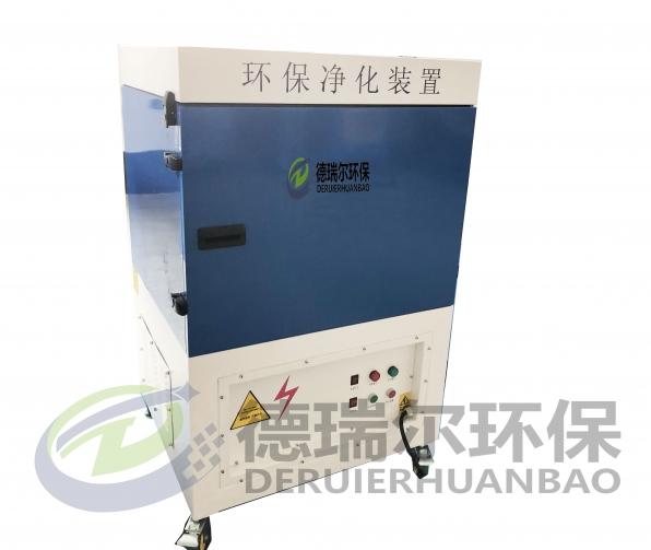 UV活性炭净化一体机